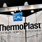 thermoplastsmall